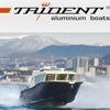 Алюминиевые катера и лодки TRIDENT