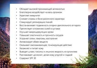 ВЫСТАВОЧНЫЙ СТЕНД ЛАМИНАТА г. ПЕНЗА