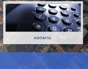 zavodtekon.ru/kontakty.html
