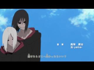 Наруто - Ураганные хроники / Naruto - Shippuuden - 2 сезон (237 серия) [720p] {Ancord}