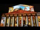 Круг Света 2015 - Большой Театр 2 Москва