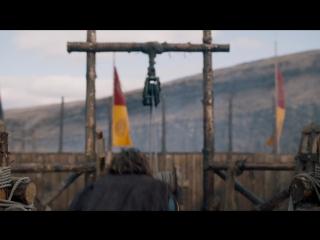 Беовульф (1 сезон/2016) 2 серия