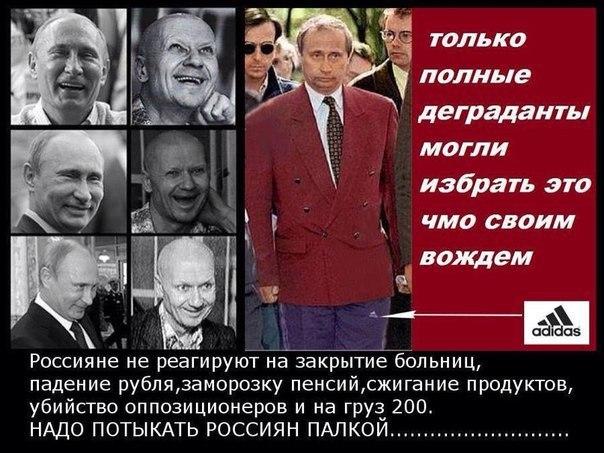 """Путин уволил """"за утрату доверия"""" министра экономики Улюкаева, подозреваемого в получении $2 млн взятки - Цензор.НЕТ 2939"""