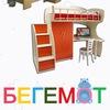 Детская мебель - Бегемот(кровати,комнаты,дизайн)