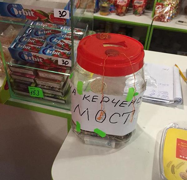 Предприятия общепита в оккупированном Симферополе обязали перейти на собственное энергообеспечение - Цензор.НЕТ 409