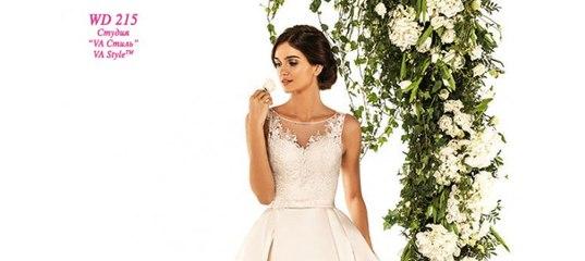 72495fd67cc WD 215 Короткое платье атлас с карманами с кружевным верхом - Hatshop  интернет магазин свадебные платья