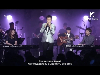 WONDER LIVE Ep.1- J.Y. Park- Who's your mama Soul ver. & 3 other songs (рус.саб)