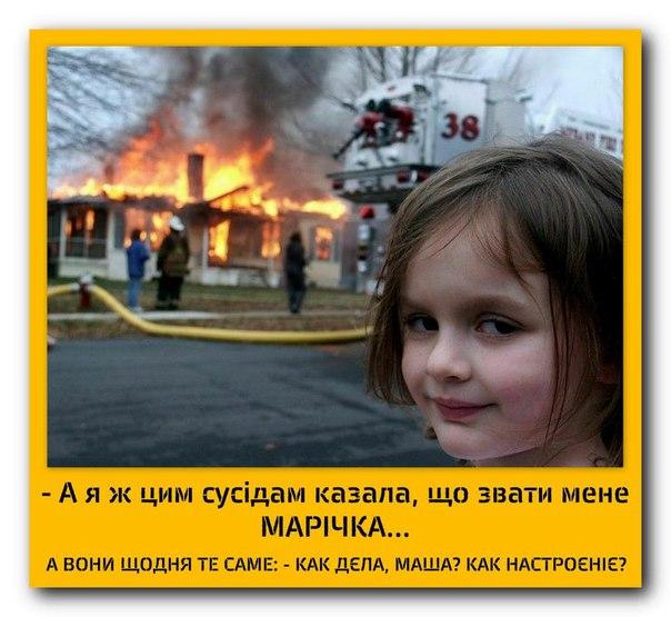 Россия должна заставить боевиков отвести вооружение. Без этого Минские соглашения не могут быть выполнены, - Штайнмайер - Цензор.НЕТ 7045