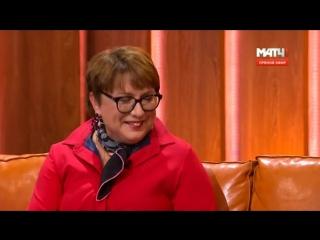 После футбола сГеоргием Черданцевым от22.11.2015