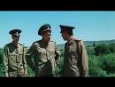 Государственная Граница 1988 На Дальнем Пограничье