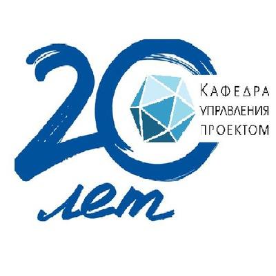 Управление проектом ГУУ ВКонтакте