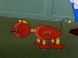 Том и Джерри.70 серия.Радиоуправляемый котик
