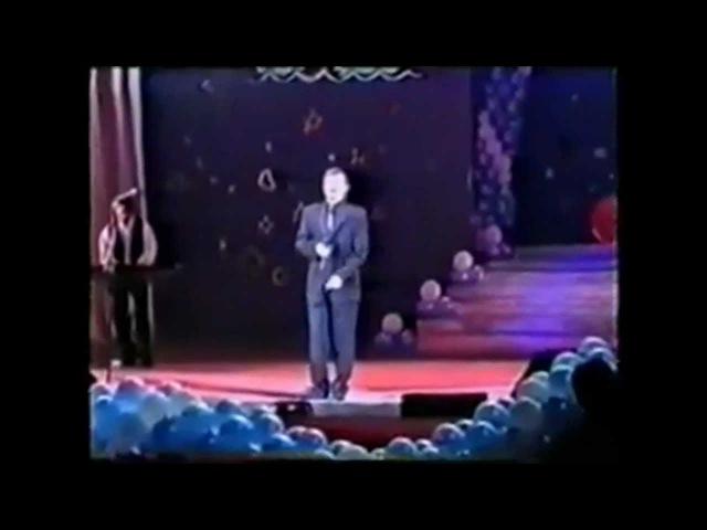 Сергей Наговицын До свиданья кореша