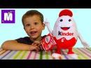 Киндерино большое яйцо с сюрпризом распаковка Giant Kinder Surprise with surprise toys unboxing
