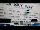 Новости SkyWay В мастерской SkyWay 17 12 2015