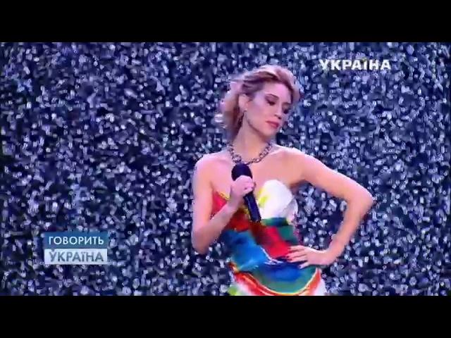 Алена Винницкая - Я буду жить   Велике новорічне шоу