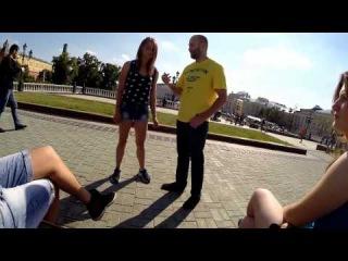 Уличный гипноз & Знакомство с девушками. Часть 17.