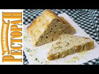 Блинный пирог «Мясная горка» - Kulinar24TV
