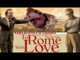 Римские приключения   /   To Rome with Love     2012     REVIEW
