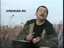 Владимир Виноградов - Байка Суточники