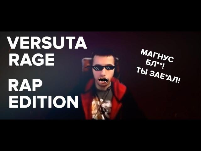 Versuta Rage Rap Edition | Версута Рэп - Сын Собаки (18)