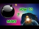 Как сделать ударную мини бомбу