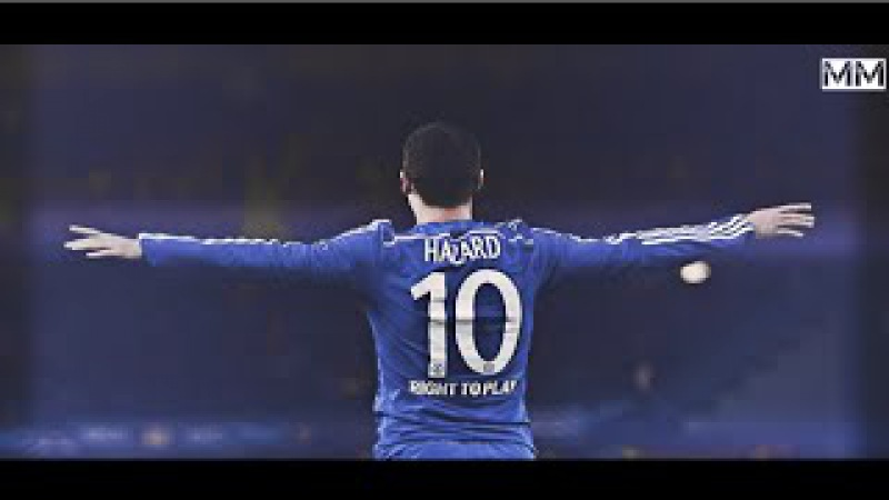 Eden Hazard ► Fancy™ - Goals Skills | 2014/2015 HD