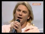 Павел Соколов-Вот и всё