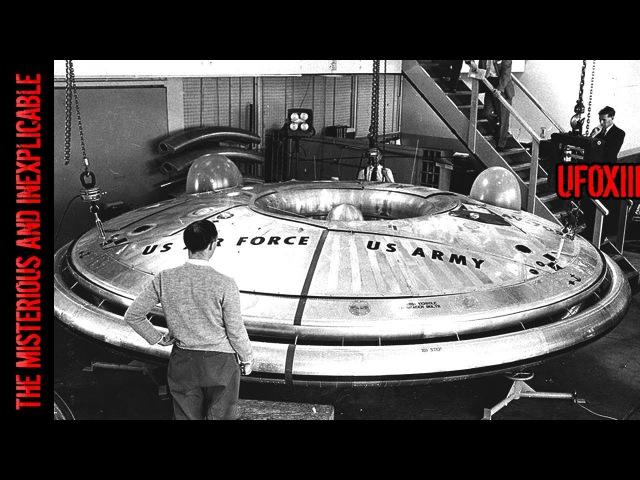 Страшные видео Зона 51 CLIP 028