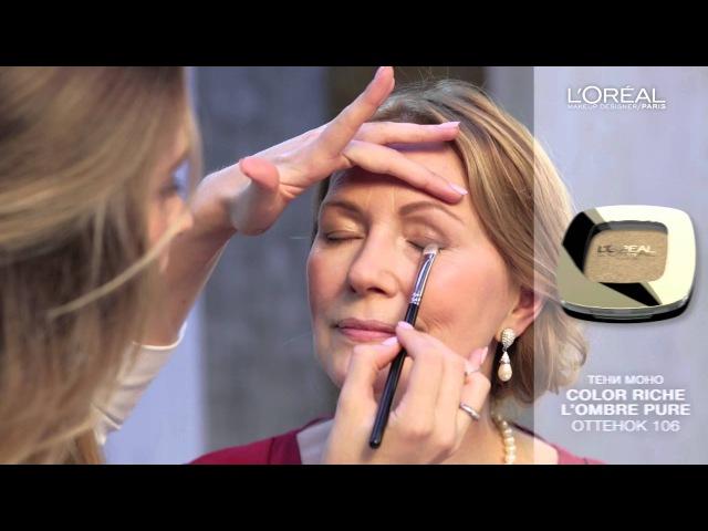 Мастер-класс №17 коррекция возрастных изменений и элегантный дневной макияж