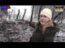 21 января украинские каратели обстреляли из системы РСЗО «Ураган» город Стаханов