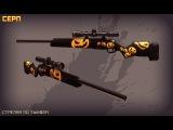 Обзор снайперки СТОРОЖ (Серп) в Контра Сити + игра без сета
