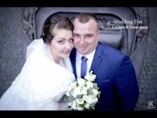 Альона & Олександр|Wedding day. 22.11. 2015