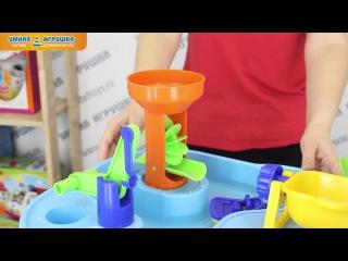 Игровой набор «Водный мир» №4 (Полесье)