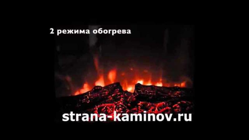 Электрокамин RealFlame Optima 23 - strana-kaminov.ru