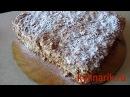 Торт НАПОЛЕОН рецепт Торта Наполеон С ЗАВАРНЫМ КРЕМОМ из готового слоеного тест