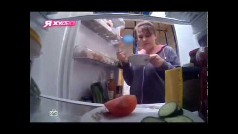 Я Худею! на НТВ. Пять секретных продуктов: почему они топят жир? (3 сезон 6 выпуск)