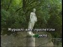СМЕРЕКА караоке Українська народна пісня Ukrainian folk song karaoke