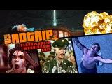 [BadTrip] - Вашингтон, Огайо и Пенсильвания (ДОГМА, Побег из шоушенка, День независимости)
