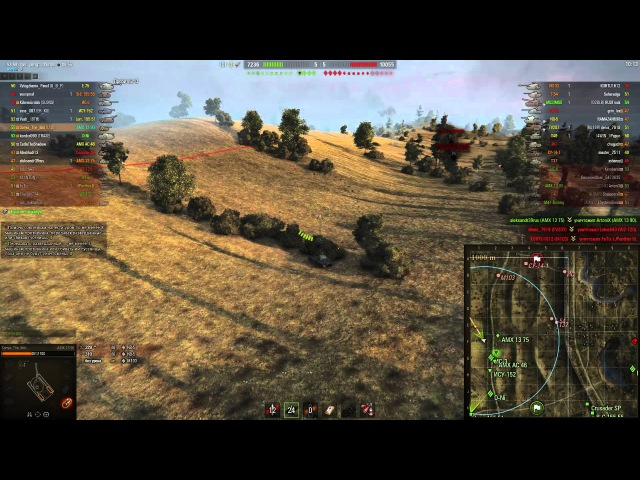 Задача ЛТ-6.Поддержка боем на об.260