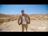 GUF - Маугли (official video) премьера на WOW TV