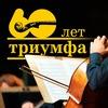 Новосибирский академический симфонический