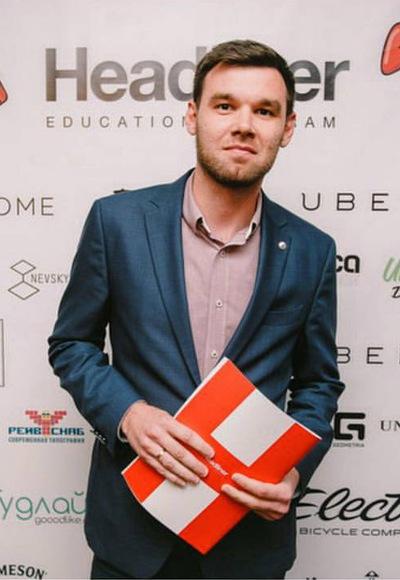 Сергей Гулягин