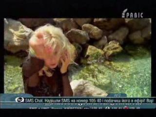 Ирина Билык и Омар Арфуш — Любовь (OTV/Гравiс)
