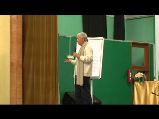 Публичная лекция Е.М.Ч.Ч.Чарана пр.СПБ.ДК на В.О.17.12.2015г. Ч 3