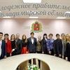 Молодежное правительство Владимирской области