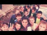 «Со стены друга» под музыку Lx24 - Любовь (Techno Project & Dj Geny Tur remix)(Radio). Picrolla
