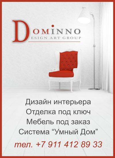 Design Dominno