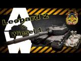 AW:Вечная мерзлота Leopard 2 & Wiesel 1