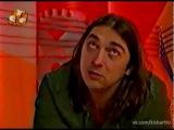 Король и Шут, Детали на СТС с Юлианом Макаровым (2004г)